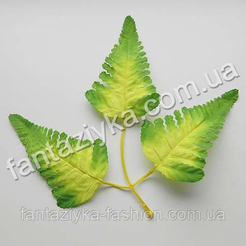 Искусственный лист папоротника осенний, желто-зеленый