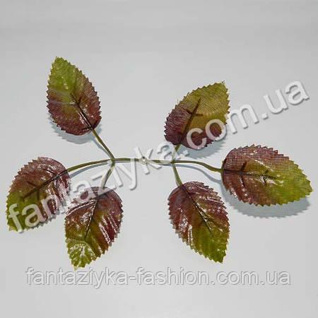 Искусственный лист розы осенний, коричневый