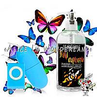 Вибратор- виброяйцо ярко голубого цвета + гель - смазка (расслабляющая) 200 ml
