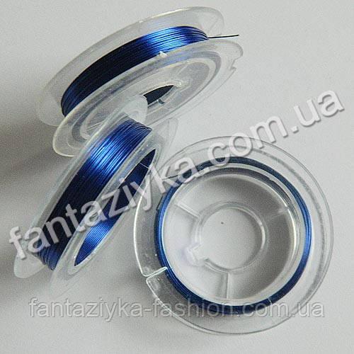 Проволока для бисера синяя 0,3мм, моток 10м