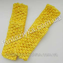 Повязка для волос ажурная узкая 4см, желтая