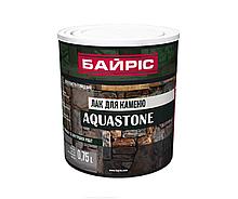 AQUASTONE 2.5 л - сатиновий лак для каменю