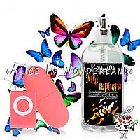 Cекс-игрушка для женщин виброяйцо нежно-розового цвета + Лубрикант Wild euphoria200 ml