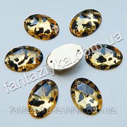 Камень пришивной, Овал леопардовый 15мм