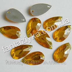 Камень пришивной, Капля маленькая желтая 15мм