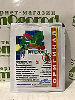 Оперкот, пакет 5 гр  (оригинал)