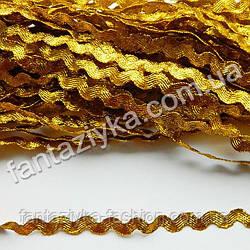 Тесьма декоративная Зиг-Заг, Вьюнок 5мм, золотая