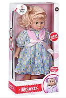 Кукла Same Toy 45 см белое платье с голубым в клеточку 8010BUt-2