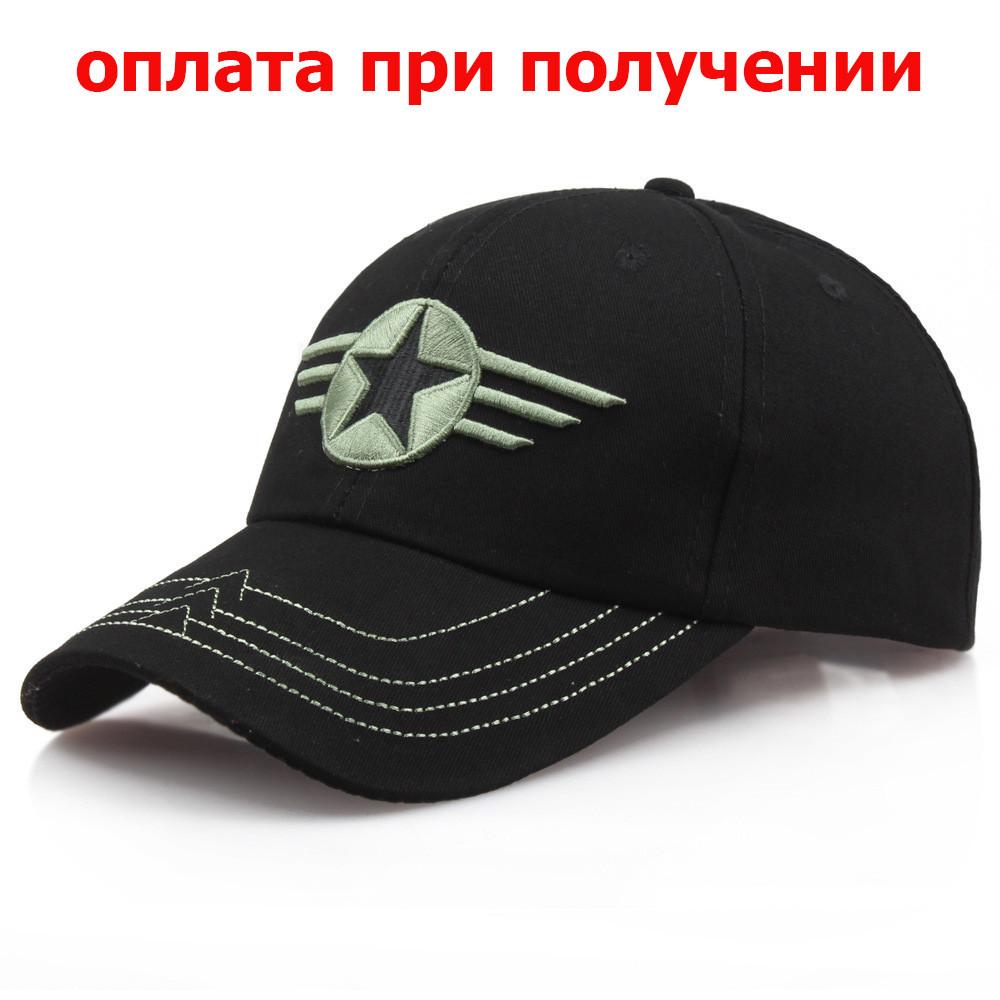 Мужская Женская жіноча модная кепка бейсболка Звезда Ордер купить