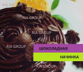Шоколадна начинка 22 грн собівартість