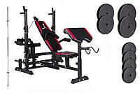 Набор Premium 48 кг со скамьей HS-1075 с тягой и партой , фото 1