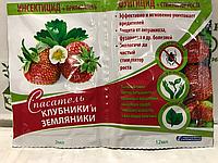 """Спасатель клубники 3мл+12мл ТМ """"Белреахим"""""""