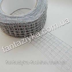 Лента сетка 5см блестящая для декора, серебряная