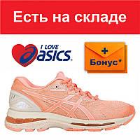 Кроссовки для бега женские ASICS GEL-Nimbus 20 SP