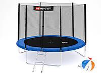 Батут Hop-Sport 10ft (305cm) blue с внешней сеткой / батут із зовнішньою сіткою  3 опори, фото 1