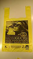 "Пакеты майка с рисунком (30х50) ""Комсерв"" GUCHI (250 шт)"