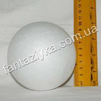 Пенопластовый шар 10см, заготовка из пенопласта