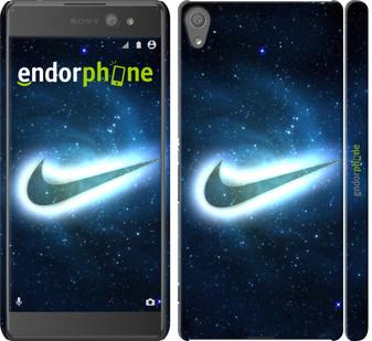 "Чехол на Sony Xperia XA Ultra Dual F3212 Nike 11 ""1029c-391-571"""