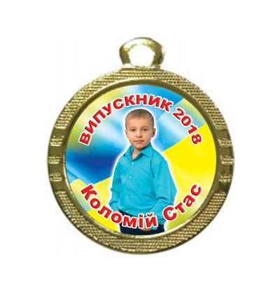 """Медаль для випускників іменна з фото 32 мм """"золото"""""""
