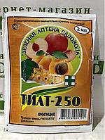 Тилт 250, пакет Зеленая аптека