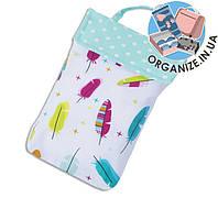 Кармашек для памперсов и влажных салфеток в детскую сумку(перышки)