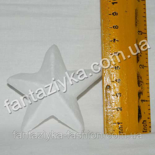 Заготовка звезда из пенопласта 7см
