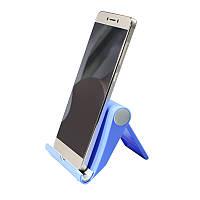 ➤Подставка Universal Stand A-1107 Синяя для смартфона и планшета раскладной универсальный