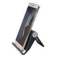 ©Подставка Universal Stand A-1107 Черная компактная настольная для смартфона планшета