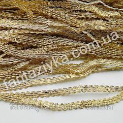 Тесьма Волна (серпантин, змейка) 8мм, золотая