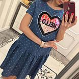 Женское стильное джинсовое платье-трапеция с рюшами и отделка из пайетки (2 цвета), фото 3