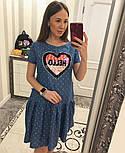 Женское стильное джинсовое платье-трапеция с рюшами и отделка из пайетки (2 цвета), фото 4