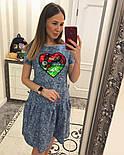 Женское стильное джинсовое платье-трапеция с рюшами и отделка из пайетки (2 цвета), фото 9