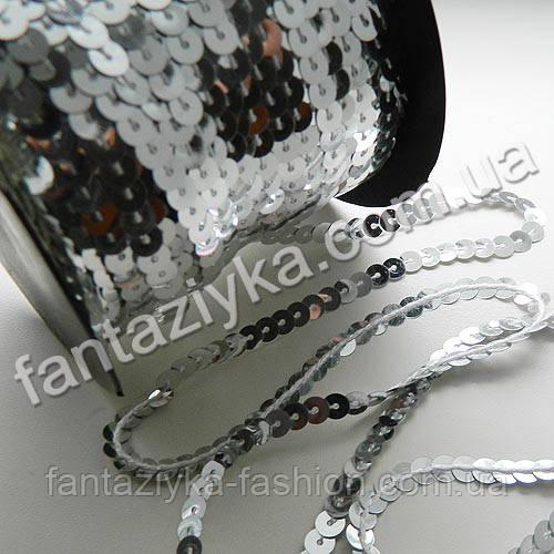 Пайетки на нитке серебряные, тесьма декоративная