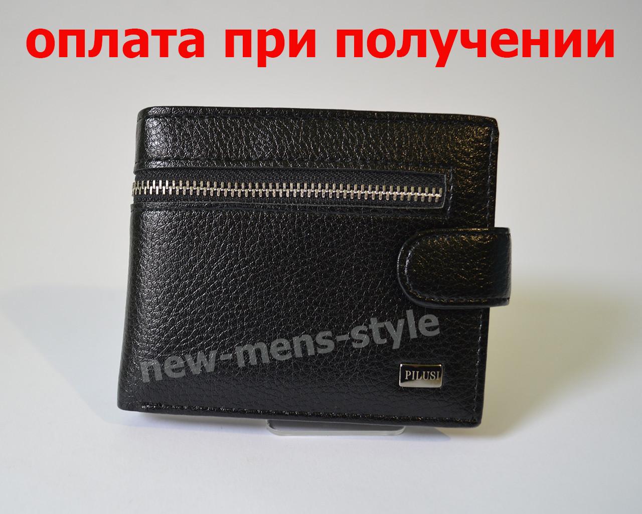 Мужской кожаный кошелек портмоне гаманець бумажник PILUSI купить