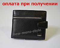 Мужской кожаный кошелек портмоне гаманець бумажник PILUSI купить, фото 1