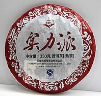 Чай Пуер чорний 330 гр