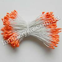 Цветочные тычинки мелкие оранжевые, 50 штук