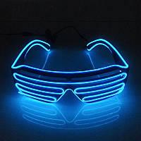 LED окуляри для вечірок свят