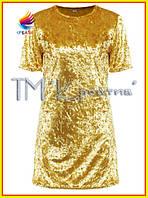 Велюровое платье с Вашим логотипом (от 50 шт.)