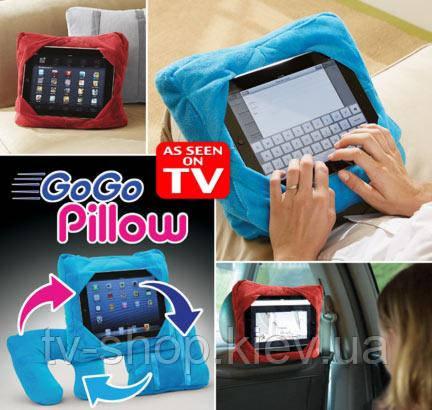 Подушка-подставка для планшета 3 в 1 GoGo Pillow