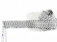 Лента люрекс цвет серебро 28 мм