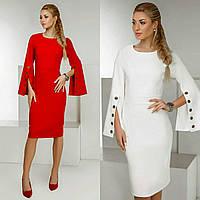 eba3706ba Яркие платья в Украине. Сравнить цены, купить потребительские товары ...