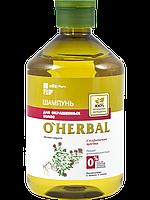 Шампунь для окрашенных волос O'HERBAL 500мл