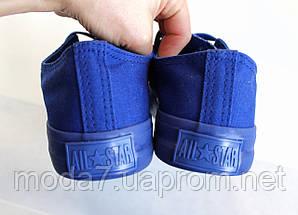 Женские - подростковые кеды Сonverse синие реплика, фото 2