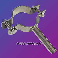 Крепеж нержавеющий для трубы Ду 50 AISI 304