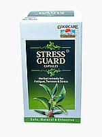 Стресс Гард / Stress Guard, Baidyanath- лучшее укрепляющее нервы средство