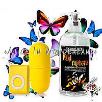 Анальный лубрикант Wild euphoria 200 ml + секс игрушка для женщин желтого цвета