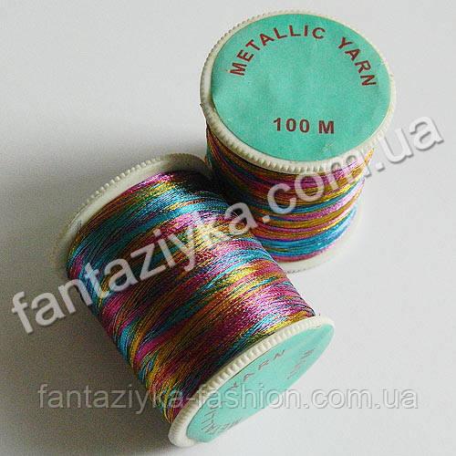Нить люрексовая разноцветная, 100м