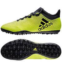 Футбольные мужские сороконожки Adidas X Tango 17.3 TF