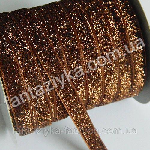 Бархатная тесьма лента с блеском 10мм, коричневая